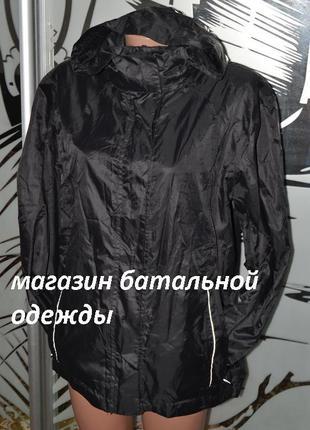 Водонепроницаемая куртка ветровка с капюшоном спорт сумка
