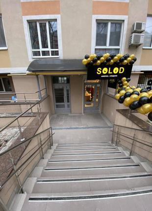 Отличное помещение для вашего бизнеса в ЖК Петровский.№ 1581794