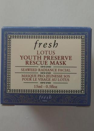 #розвантажуюсь антивозрастной увлажняющий крем-маска для лица ...