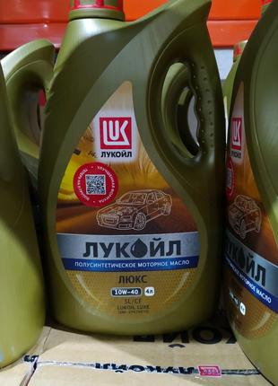 Моторное масло Лукойл Люкс 5w40, 10w40