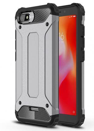 Бронированный противоударный чехол для Asus Zenfone 4 Max