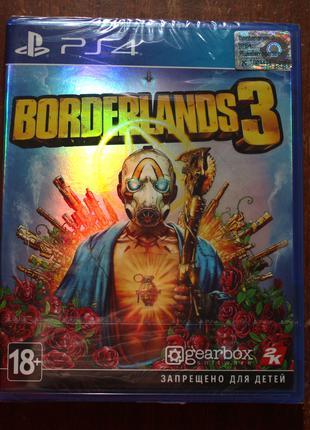 Игра borderlands 3 ps4 новая