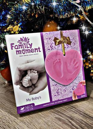 """Набор для отпечатка ручки и ножки """"family moment"""" от danko toys"""