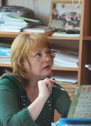 Преподаватель Русского языка и зарубежной литературы