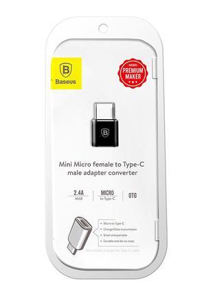 Baseus USB type-c на micro USB адаптер с быстрой зарядкой и OTG