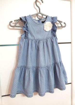 Милое платье сарафан от george летняя распродажа -30%