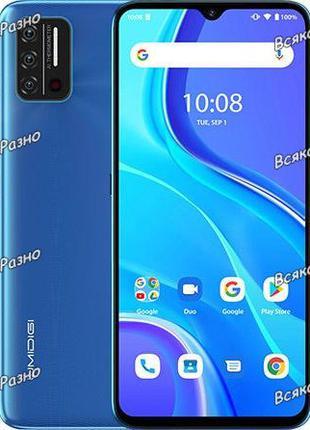 Смартфон UMIDIGI A7S 2/32GB Blue