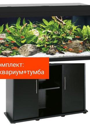 Комплект: аквариум juwel 100см-40см-39см + тумба