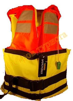 Спасательный жилет WD-J03 размер XХL