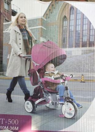 Детский велосипед каталка CROSSER