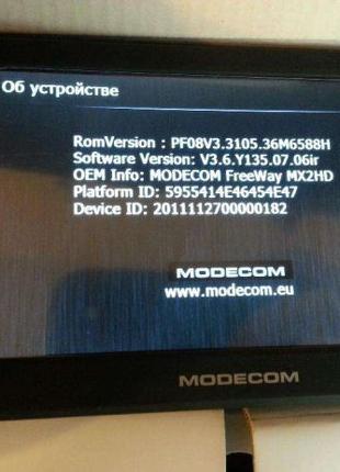 Автомобильный GPS-навигатор Modecom MX2HD