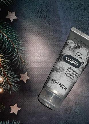 Гель 2 в 1: гель для бритья и средство для умывания celsius фа...