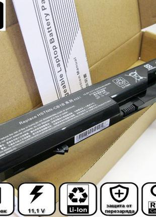 Батарея аккумулятор HP 620 625 Probook 4520s 4525s 4320s PH06 ...