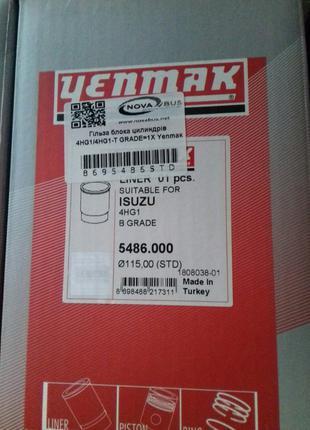 Гильза блока цилиндров для Богдан А091/А092, Isuzu NQR 1x Yenmak