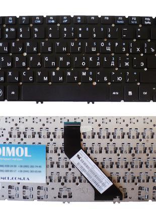 Клавиатура для Acer Aspire V5-473 подсветка