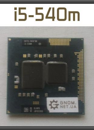 Процессор Intel Core i5-540m на Socket G1 + паста PGA988 ноутбук