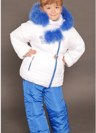 Куртка комбинезон для девочки