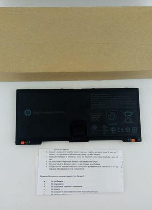 Аккумулятор (батарея) для ноутбука HP ProBook 5330m (2800mAh)