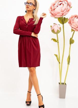 Платье женское бордовый цвет