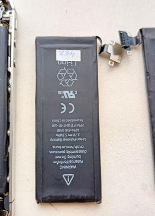 Акумулятор для Iphone 4s