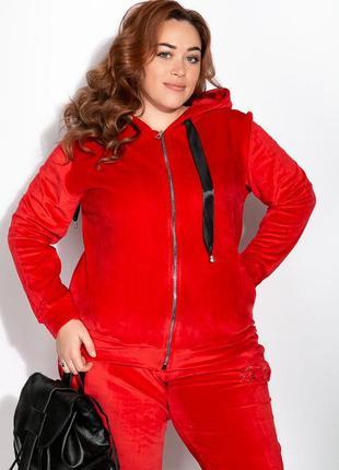 Костюм спортивный женский, утепленный  красный со стразами батал