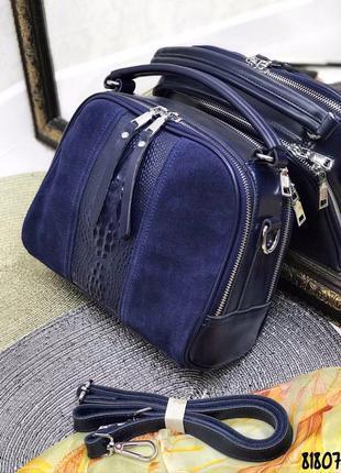 💥 крутая сумка чемоданчик замшевая под крокодила синяя рептилия