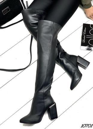 🔥 шикарные высокие сапоги ботфорты на устойчивом каблуке
