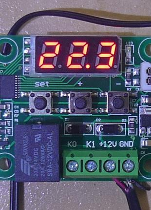 Терморегулятор W1209 с датчиком / термореле / NEW