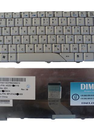 Клавиатура для ноутбука Acer Aspire 4210 series, rus, gray