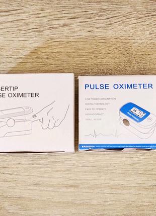 Пульсоксиметры на палец, пульсоксиметр, пульсометр, пульсометры