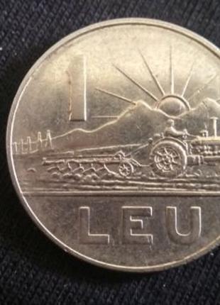 Монета 1 LEU 1966 ROMANIA 1 лей 1966 Румунія