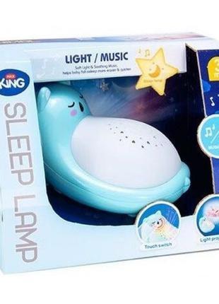 Ночник детский музыкальный голубой в детскую комнату, светильник