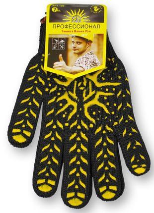 Перчатки рабочие, рукавицы трикотажные с ПВХ 7, 10, 13 класс. ...