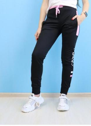 Спортивные штаны брюки для девочек