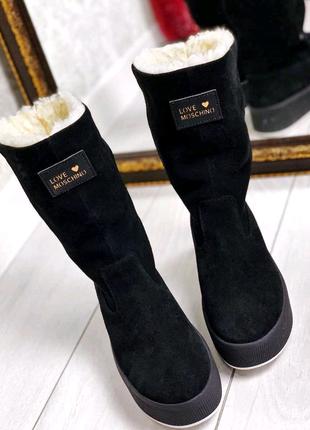 Замшевые сапожки, зимние сапоги, сапоги, зимняя обувь