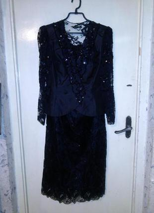 Винтаж,вечерний,гипюровый костюм: жакет,юбка в пол с разрезами...