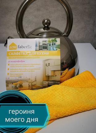 Салфетка для кухни для уборки без химии, двустороннее плетение