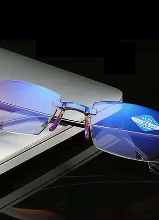 Очки компьютерные, защитные Anti Blue rays, бифокальные +2.5