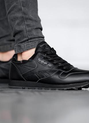 Зимние мужские кроссовки черного цвета reebok classic