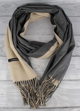 Двусторонний кашемировый шарф, палантин cashmere 7280-10 бежев...