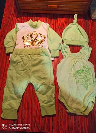 Костюм комплект для новорожденных 3-6мес.