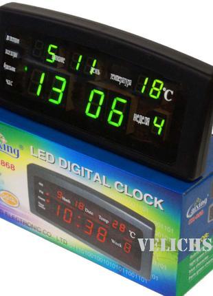 Электронные часы с календарем, термометром и будильниками Caixing