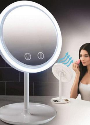 Зеркало настольное с подсветкой