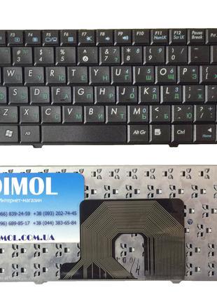 Клавиатура для ноутбука Asus Eee PC 900HA, 900HD, 900SD, S101