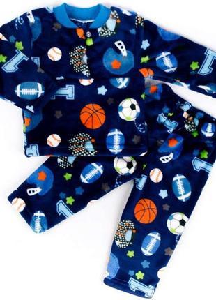 Пижама детская на 2-х пуговицах рваная махра темно-синего цвет...