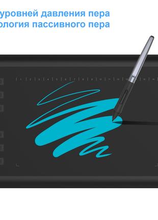 Huion H1060P (8192 + Tilt) Графический Планшет перчатка+гарантия