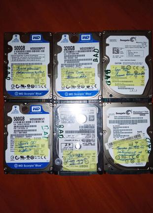 """Жёсткие диски на запчасти 2.5"""" для ноутбуков"""