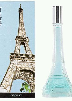Tour Eiffel від Fragonard 50ml