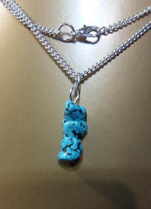 Новый кулон говлит бирюза 3 натуральный камень подарок девушке