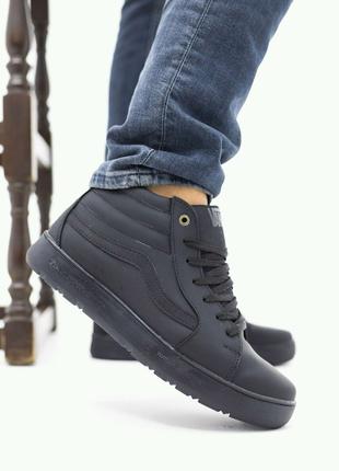 Кеды кроссовки зимние